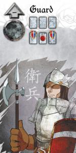 LLtQ Guard White
